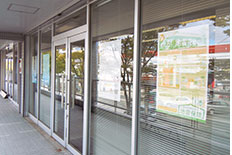 セルボ保険事務所の外観